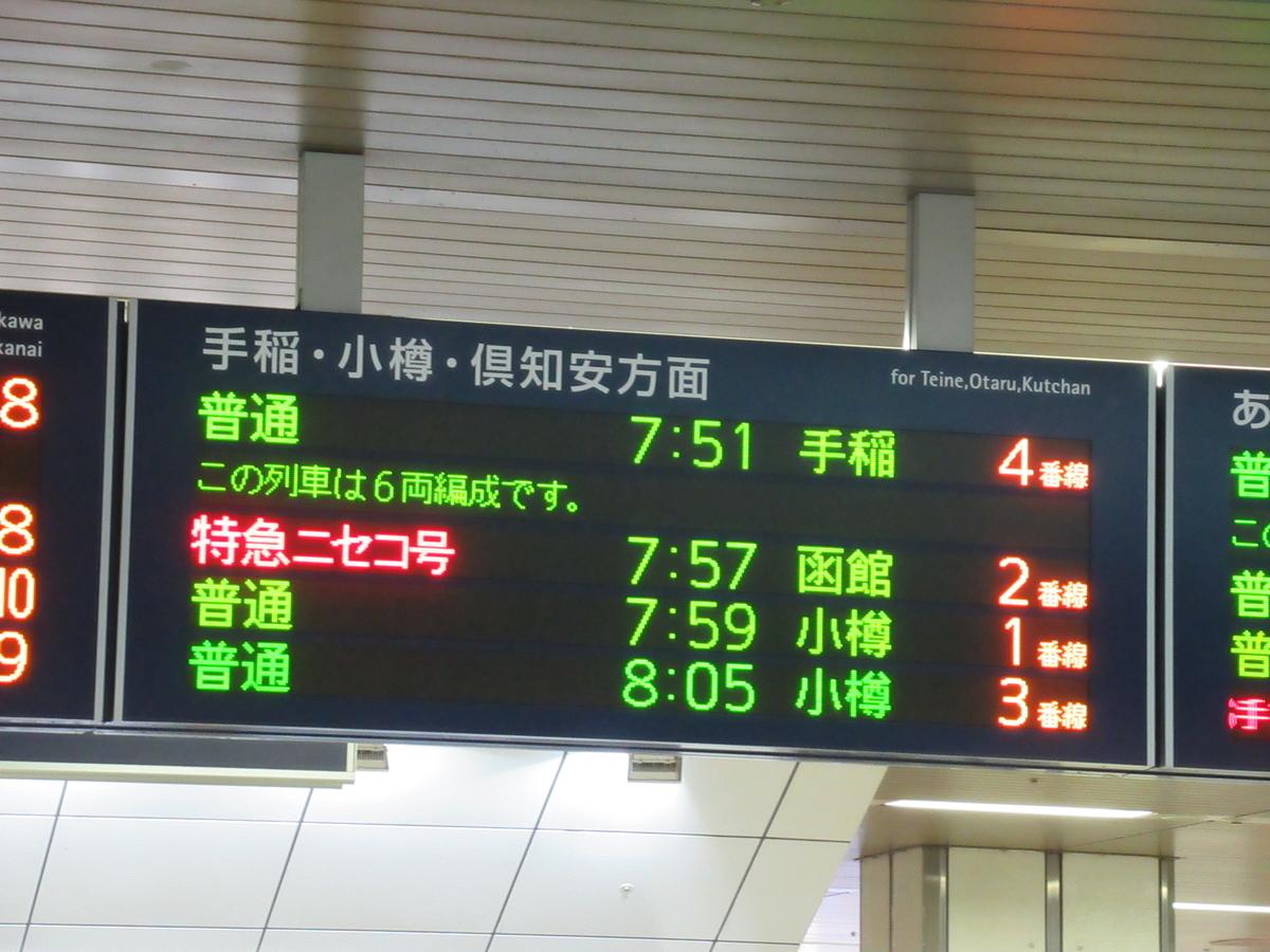 f:id:watakawa:20200520102305j:plain