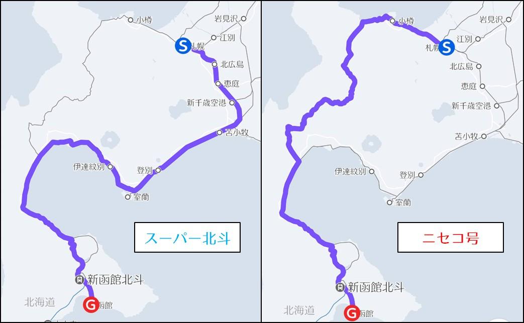 f:id:watakawa:20200520104150j:plain