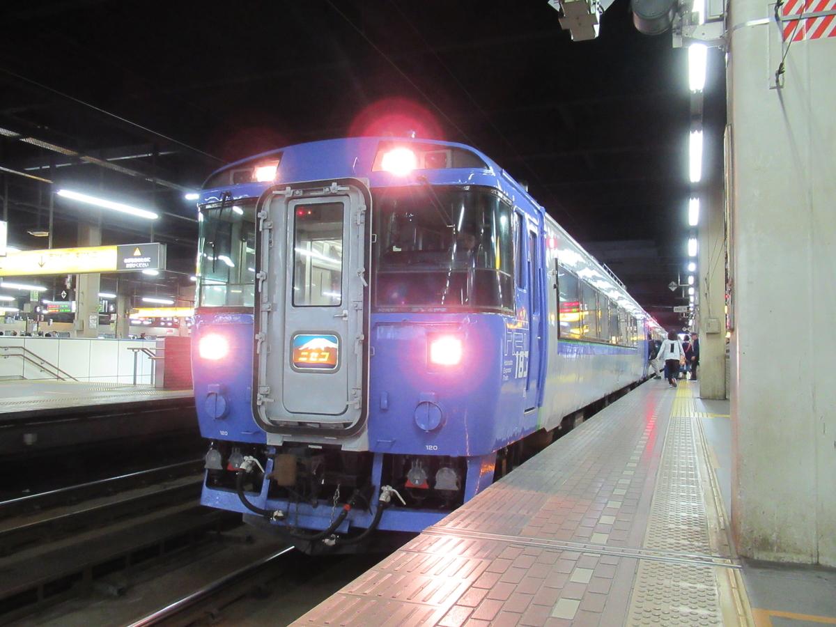 f:id:watakawa:20200520110139j:plain