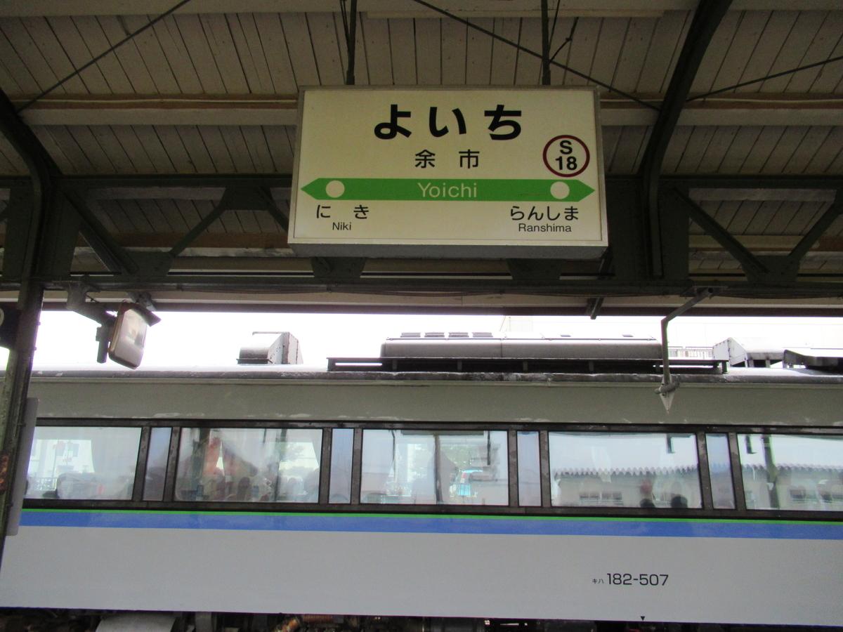 f:id:watakawa:20200520113217j:plain