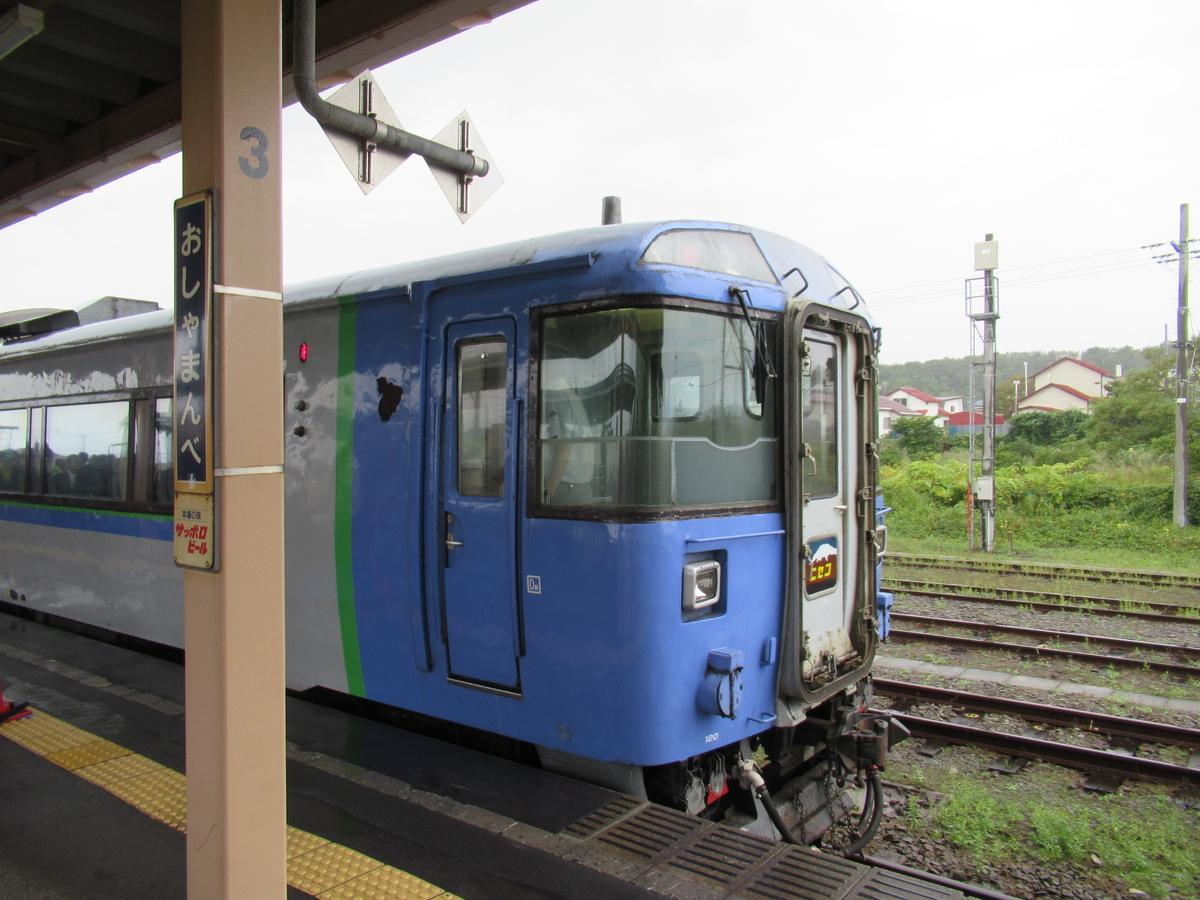 f:id:watakawa:20200520114653j:plain