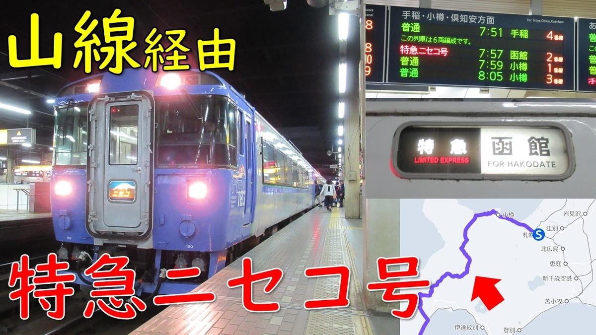 f:id:watakawa:20200520121144j:plain