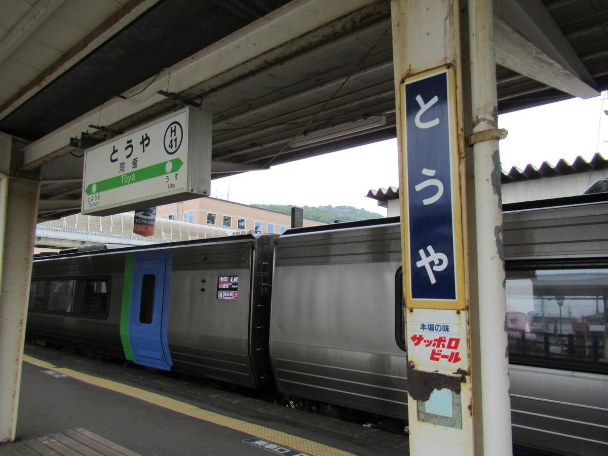 f:id:watakawa:20200522115551j:plain