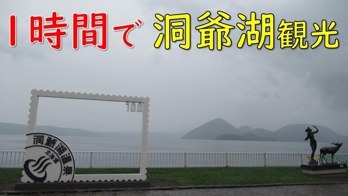 f:id:watakawa:20200522161934j:plain