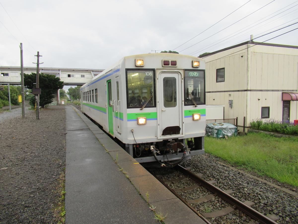 f:id:watakawa:20200523082155j:plain