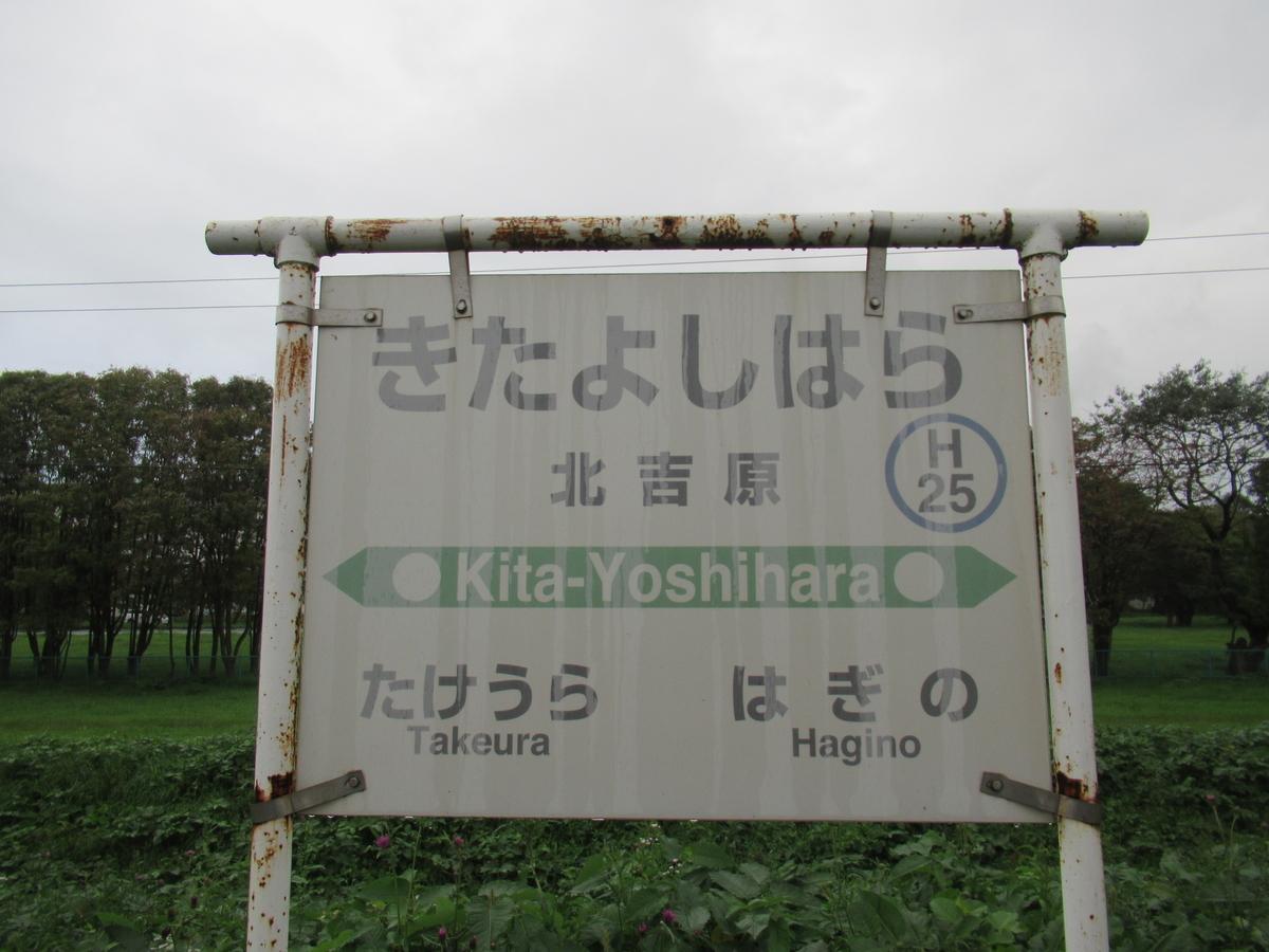 f:id:watakawa:20200523104257j:plain