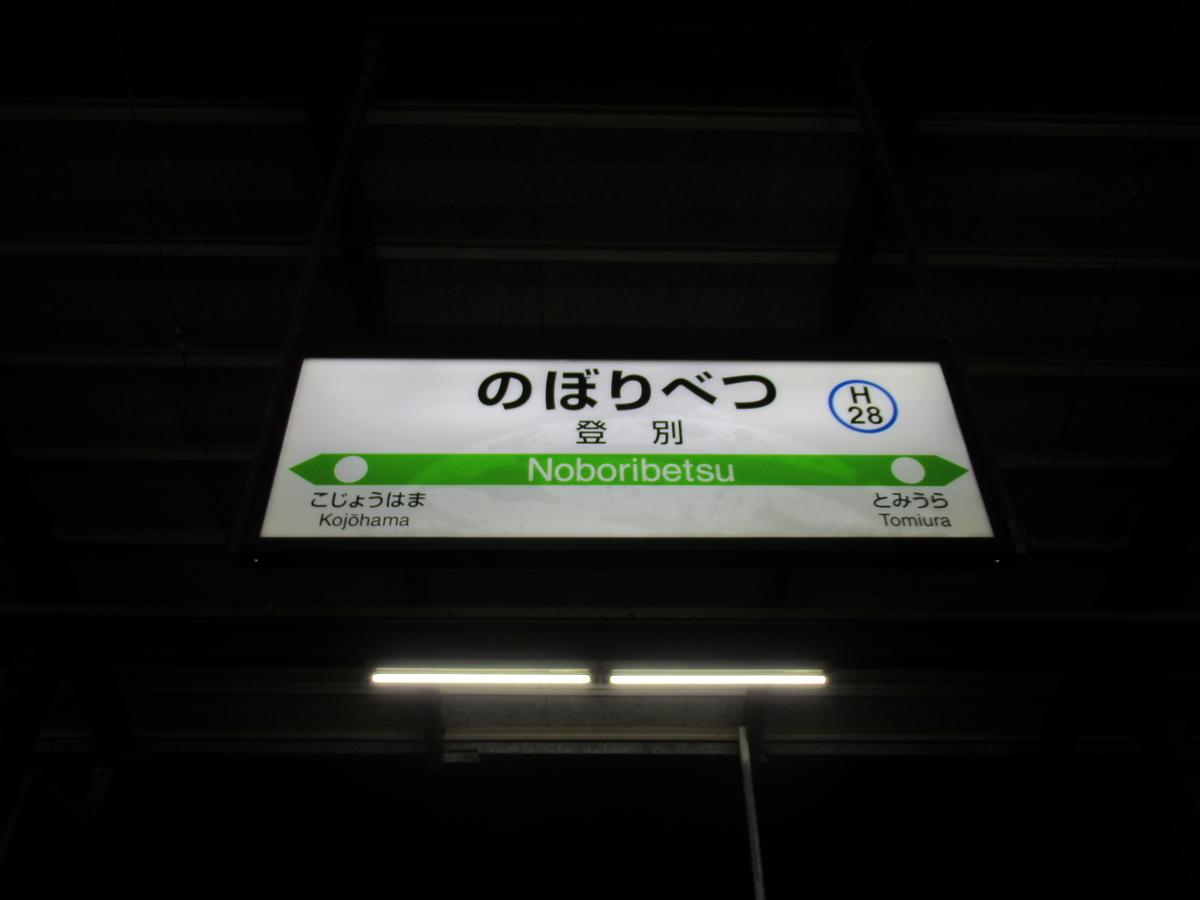 f:id:watakawa:20200523111644j:plain
