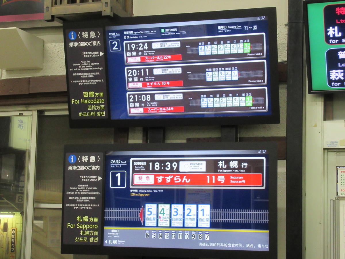 f:id:watakawa:20200523111853j:plain