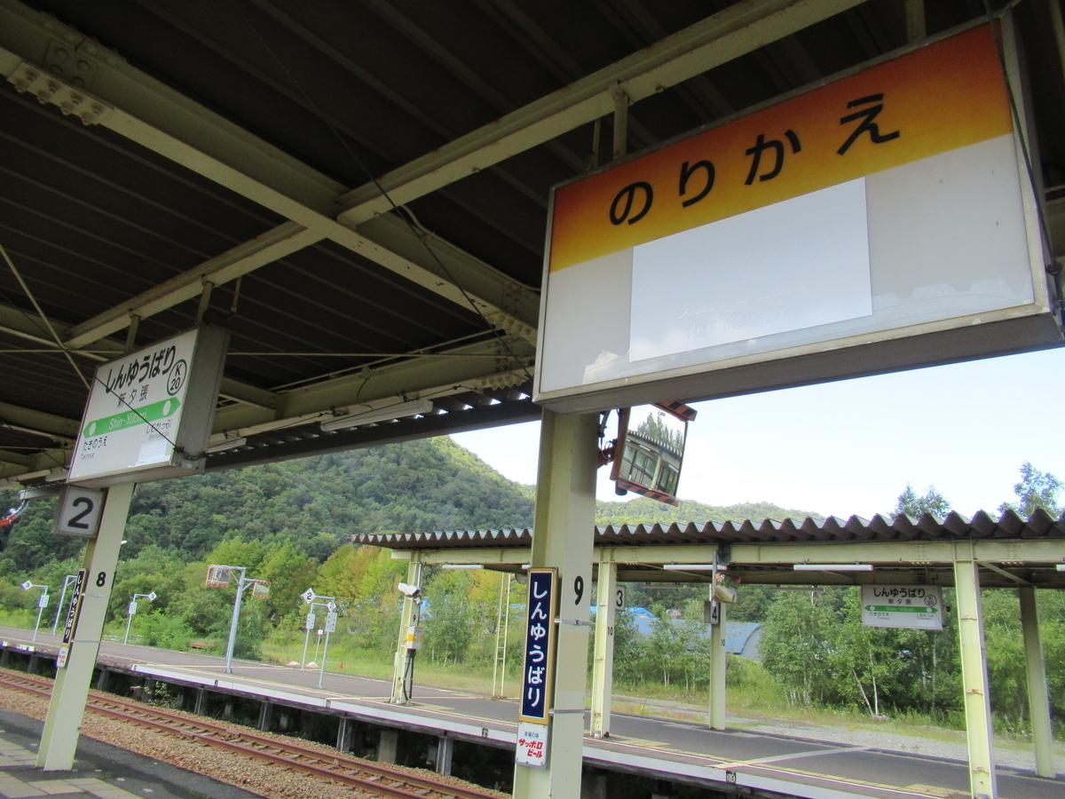 f:id:watakawa:20200524153311j:plain