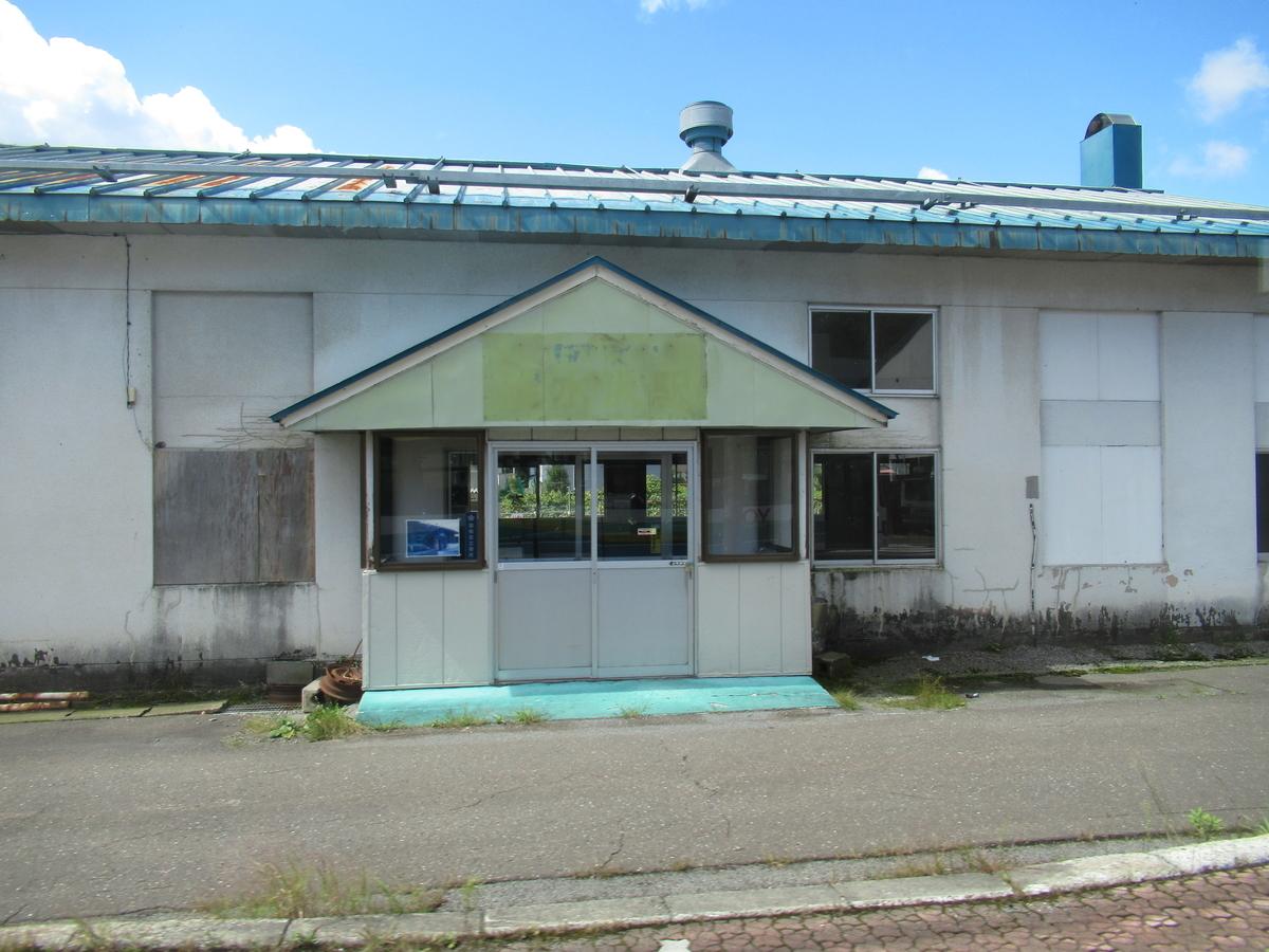 f:id:watakawa:20200524155719j:plain
