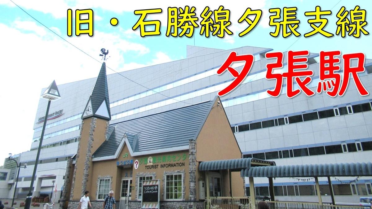 f:id:watakawa:20200524164213j:plain