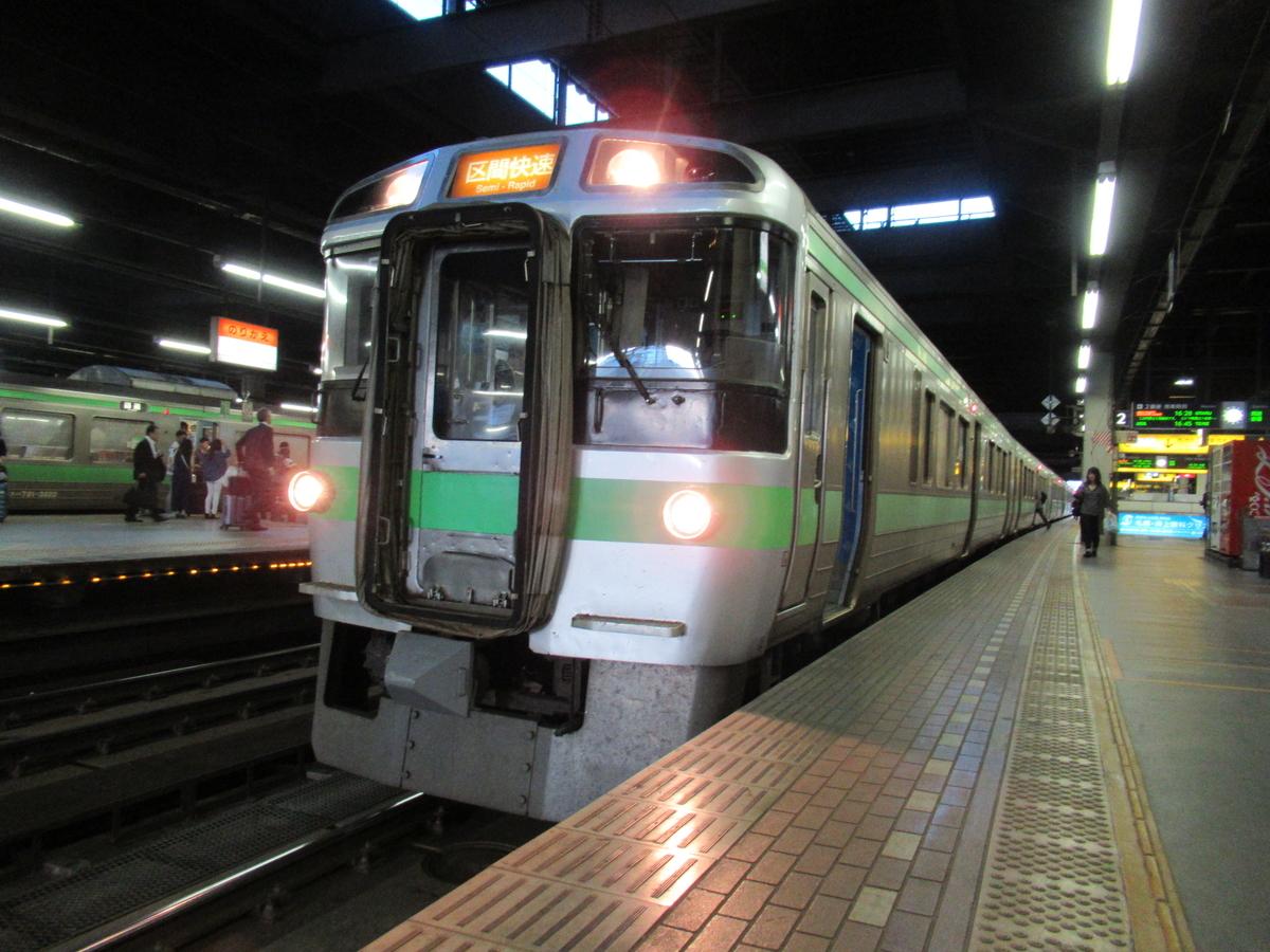 f:id:watakawa:20200527093351j:plain