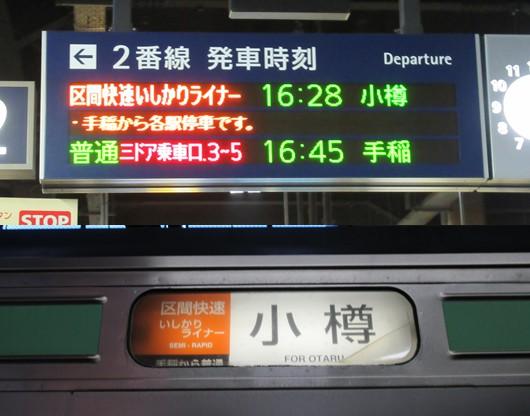 f:id:watakawa:20200527093717j:plain