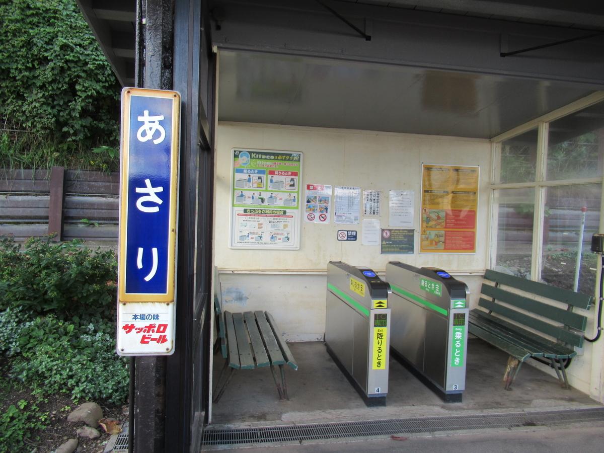 f:id:watakawa:20200527094713j:plain
