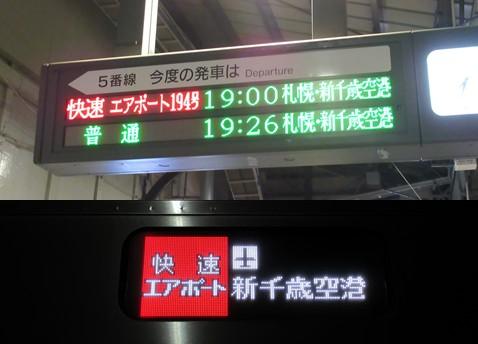 f:id:watakawa:20200527115200j:plain