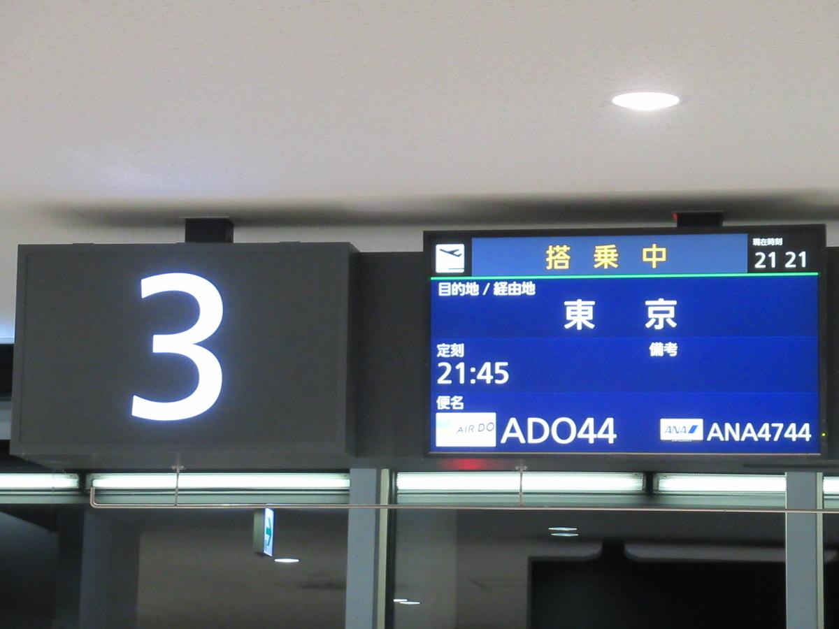 f:id:watakawa:20200527121052j:plain