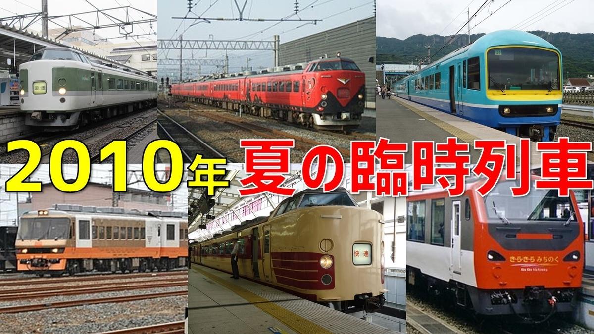 f:id:watakawa:20200529173731j:plain