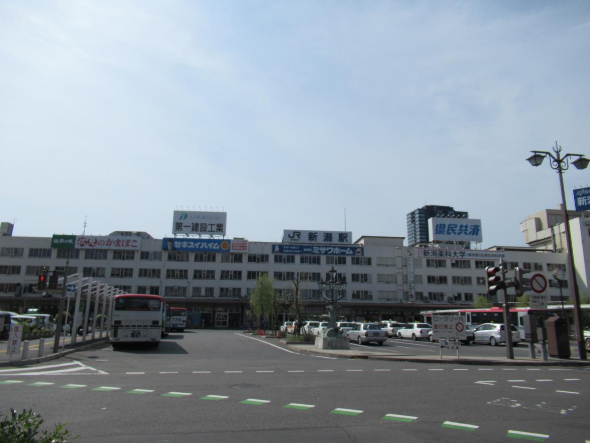 f:id:watakawa:20200604123048j:plain