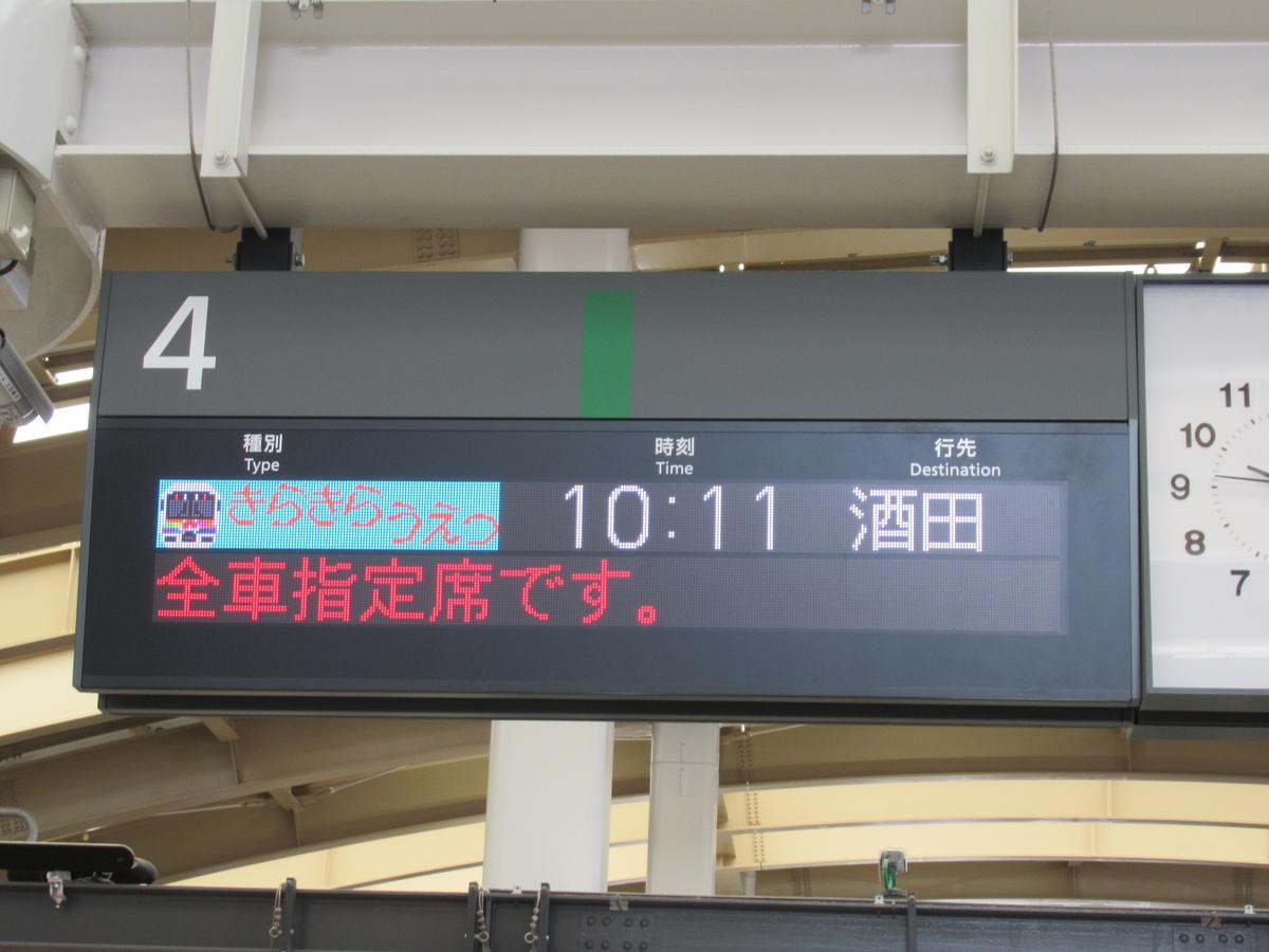 f:id:watakawa:20200604123327j:plain