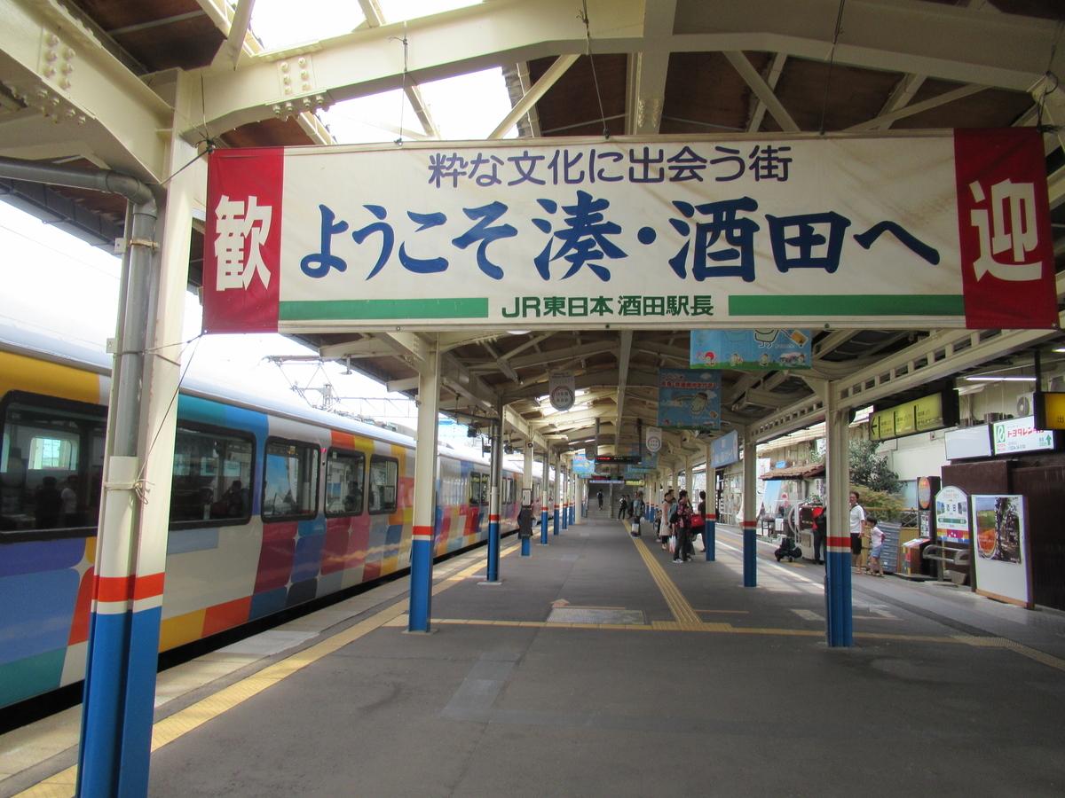 f:id:watakawa:20200604144144j:plain