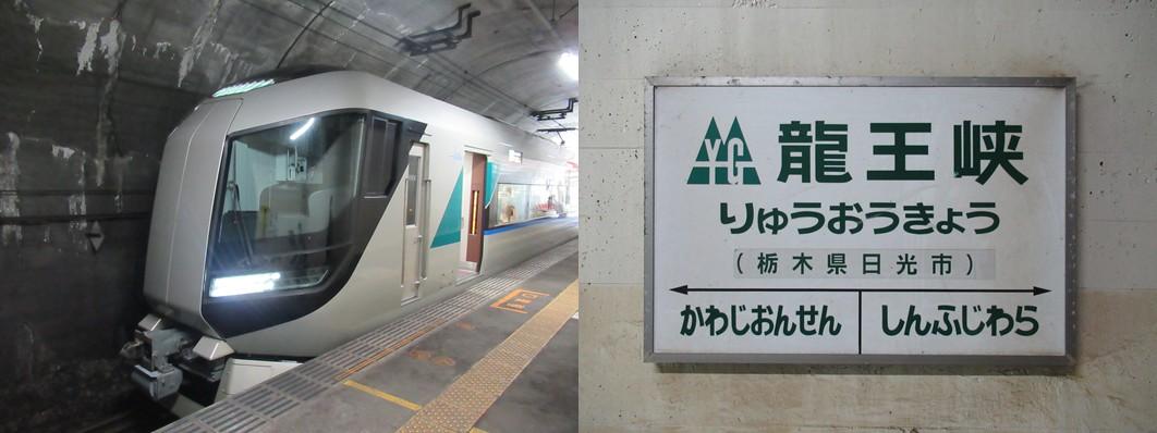 f:id:watakawa:20200608121830j:plain
