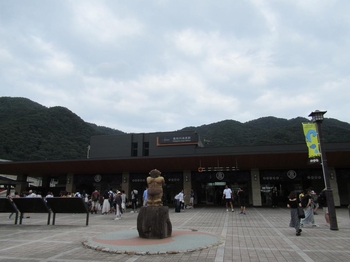 f:id:watakawa:20200608143528j:plain