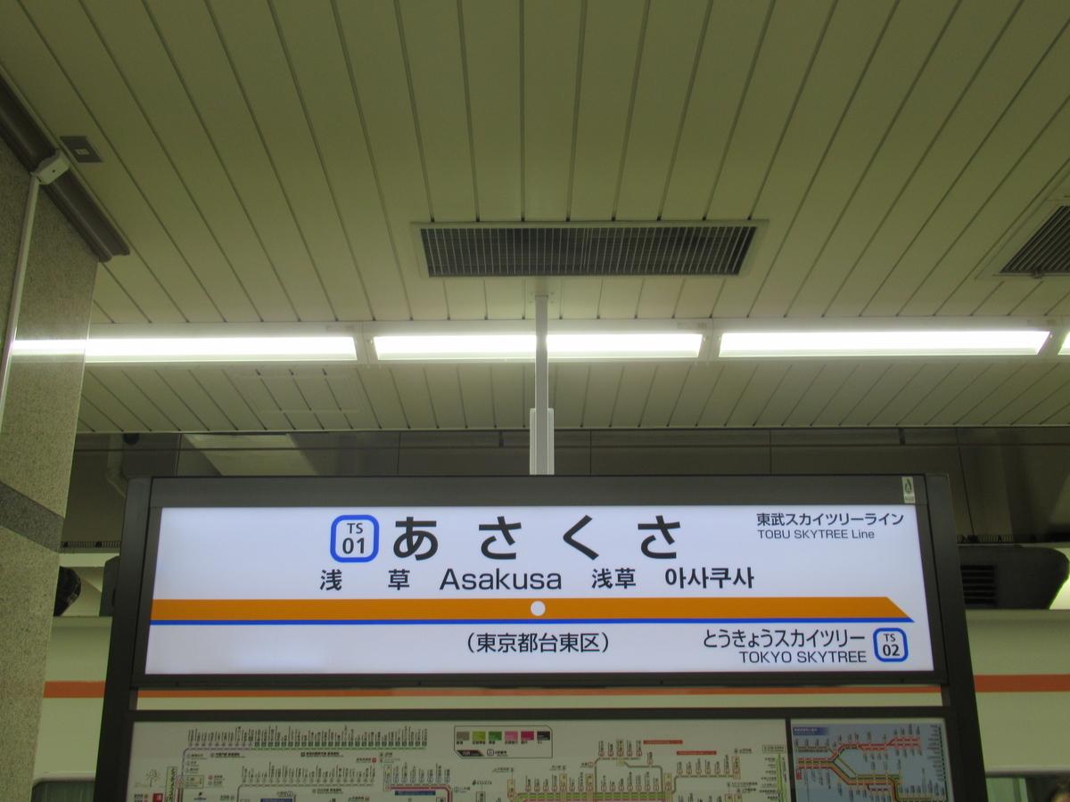 f:id:watakawa:20200608150143j:plain