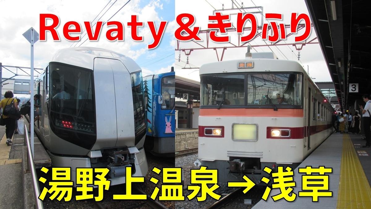 f:id:watakawa:20200608154653j:plain