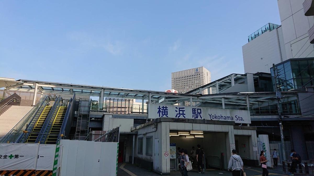 f:id:watakawa:20200614111052j:plain