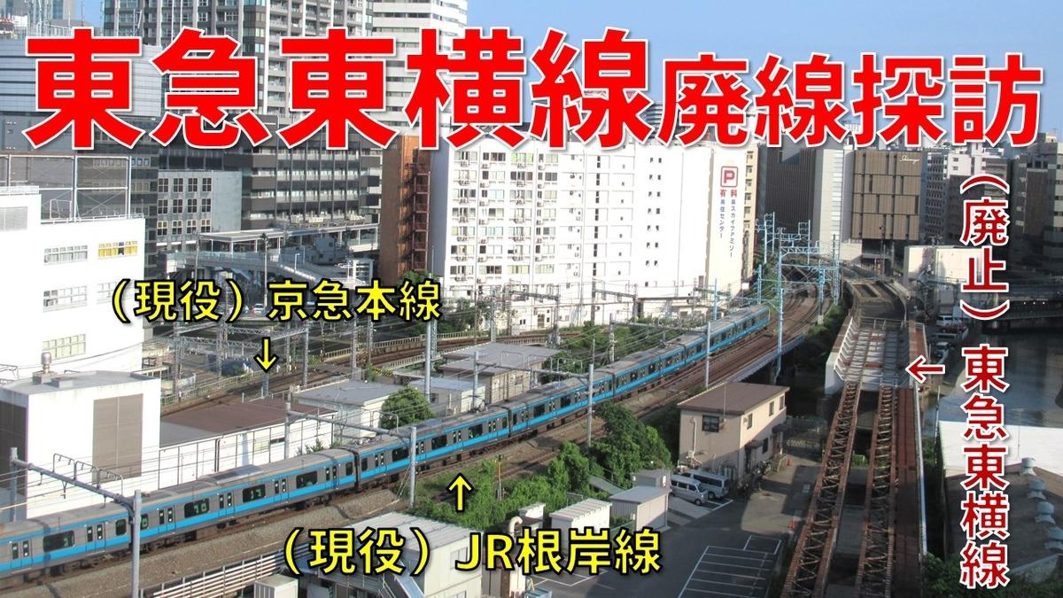 f:id:watakawa:20200614181107j:plain
