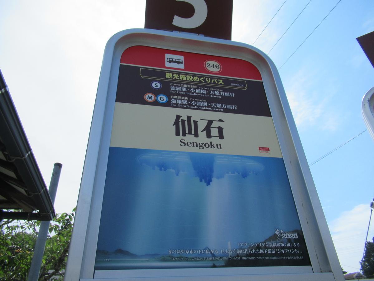 f:id:watakawa:20200620115038j:plain