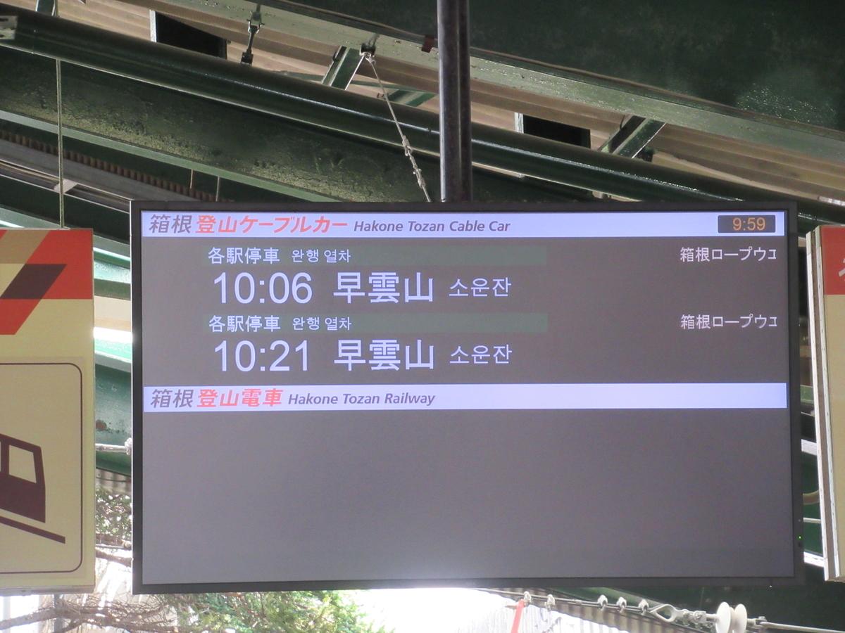 f:id:watakawa:20200621000402j:plain