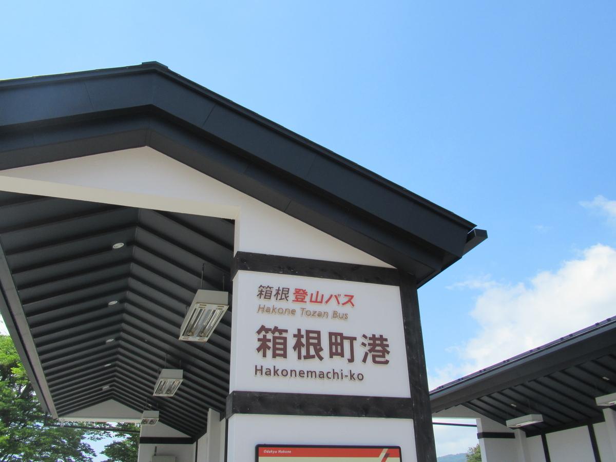 f:id:watakawa:20200624160117j:plain