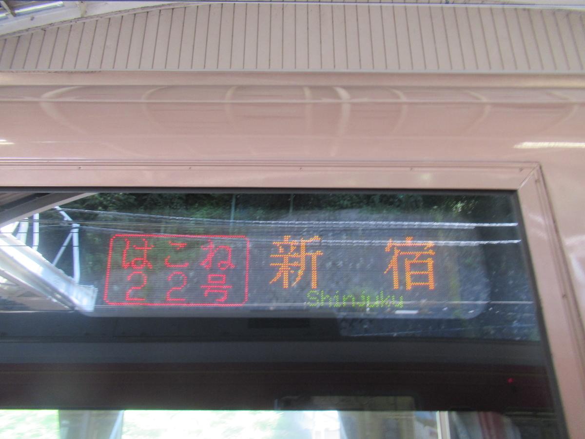 f:id:watakawa:20200624161811j:plain