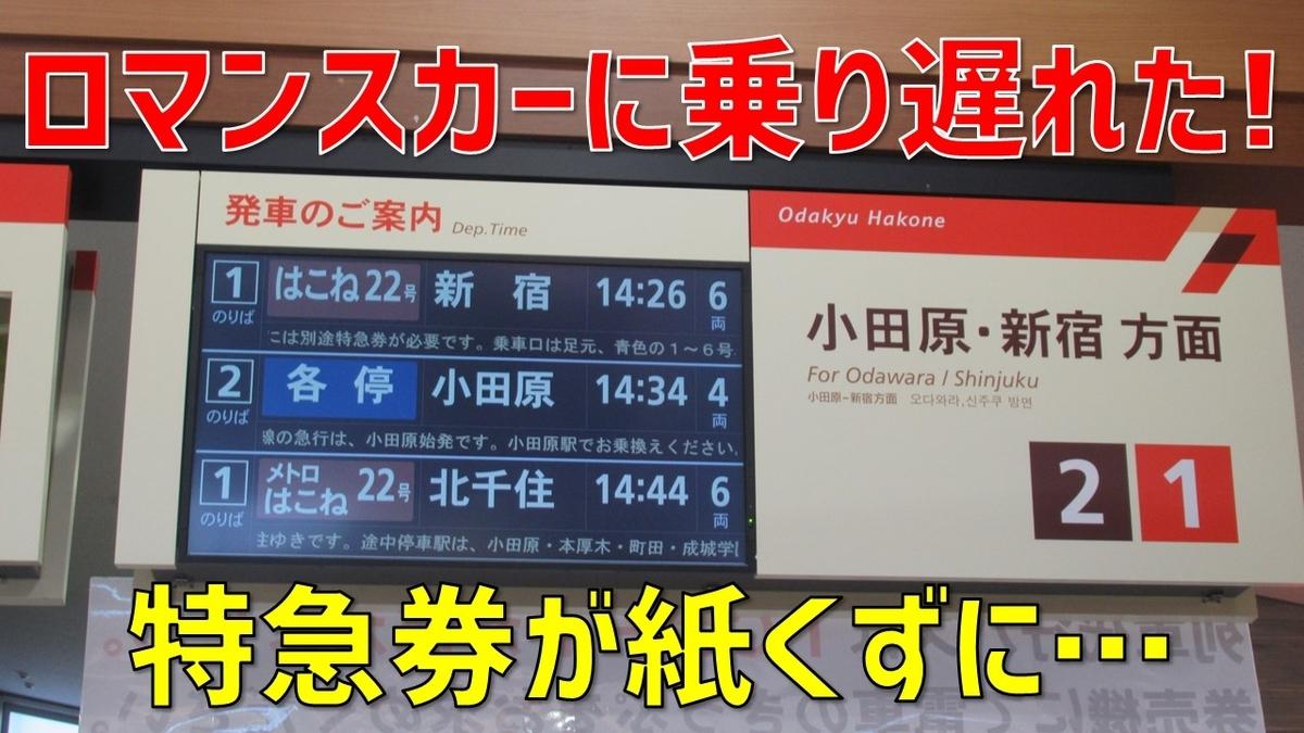f:id:watakawa:20200624173215j:plain