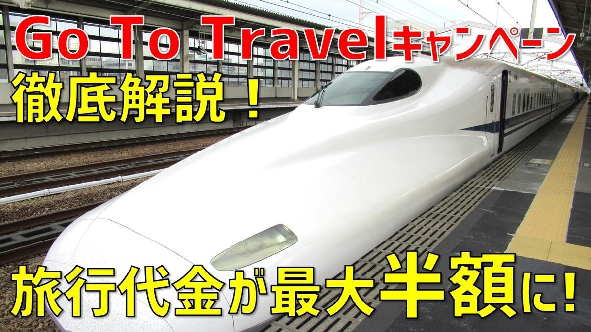 f:id:watakawa:20200627002140j:plain