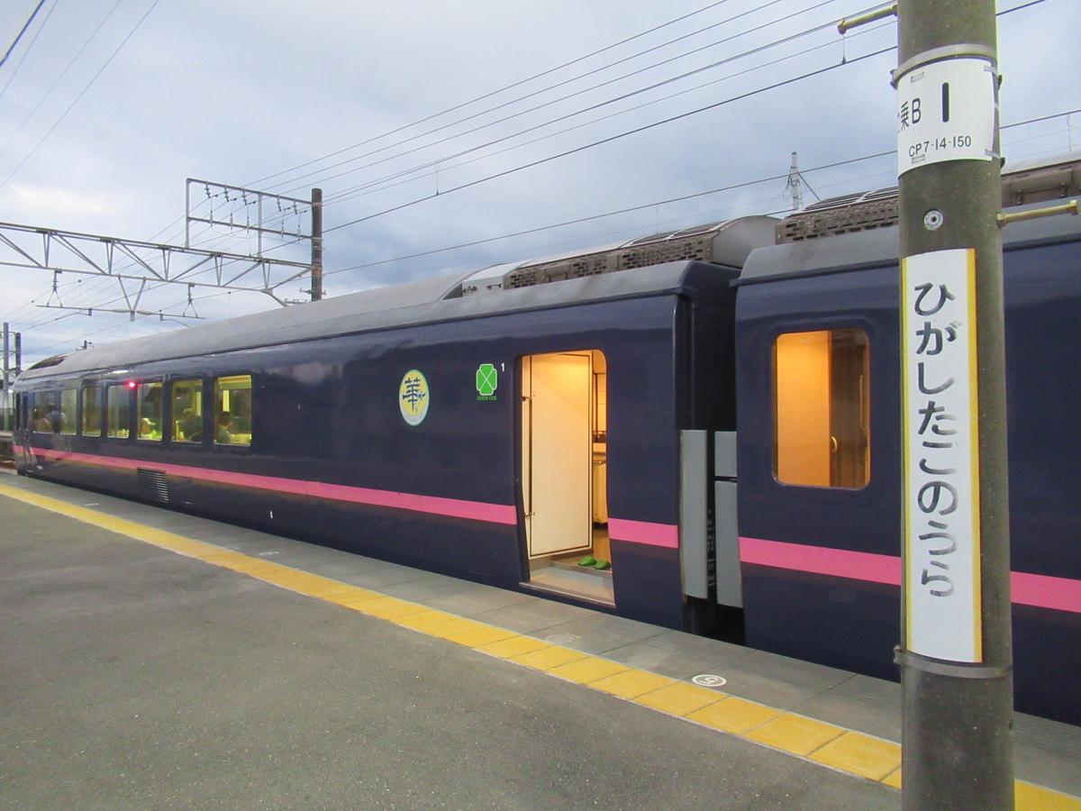 f:id:watakawa:20200630000015j:plain