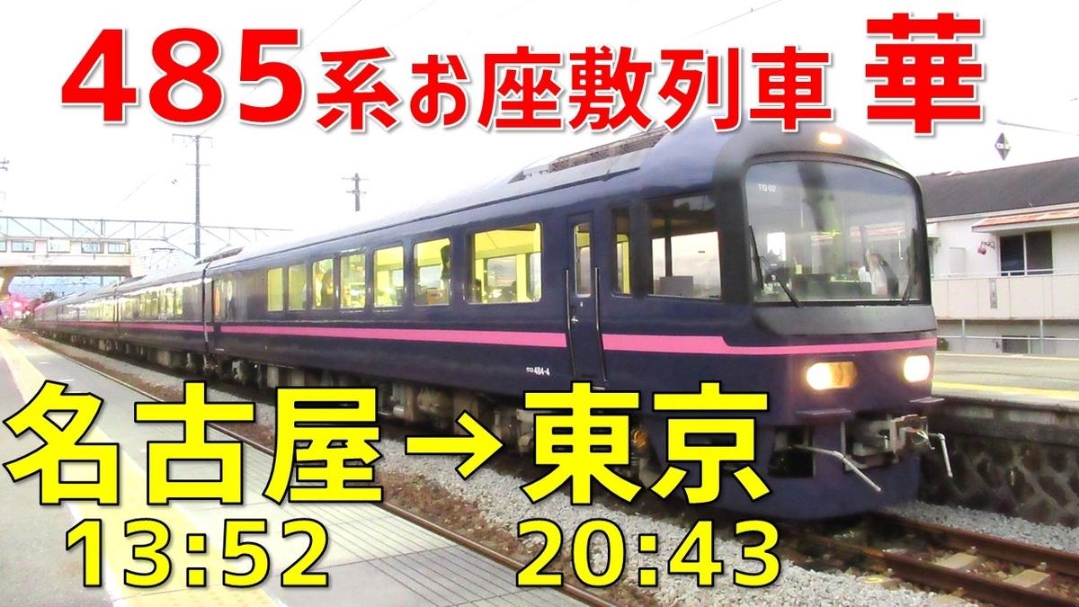 f:id:watakawa:20200630011255j:plain