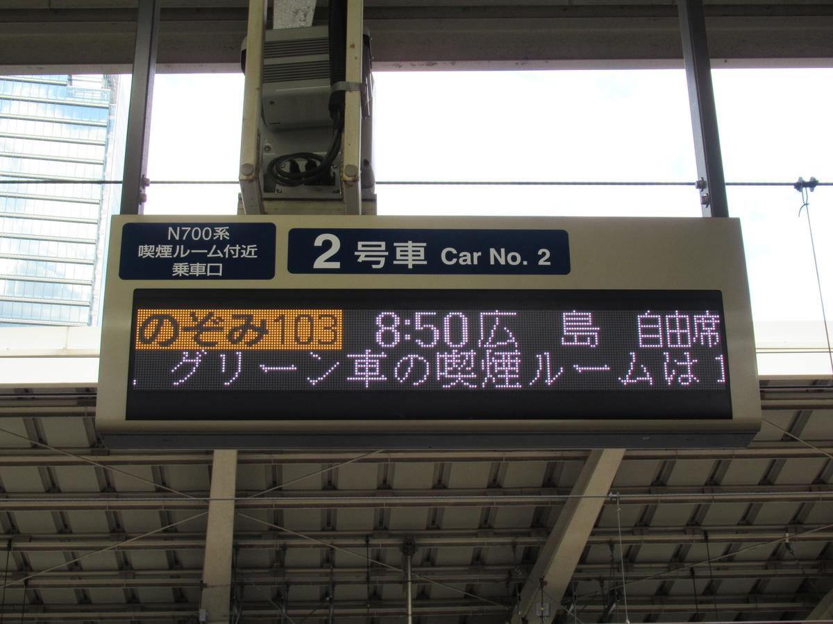 f:id:watakawa:20200702122207j:plain