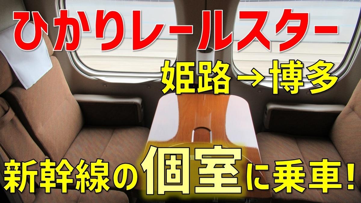 f:id:watakawa:20200702150822j:plain