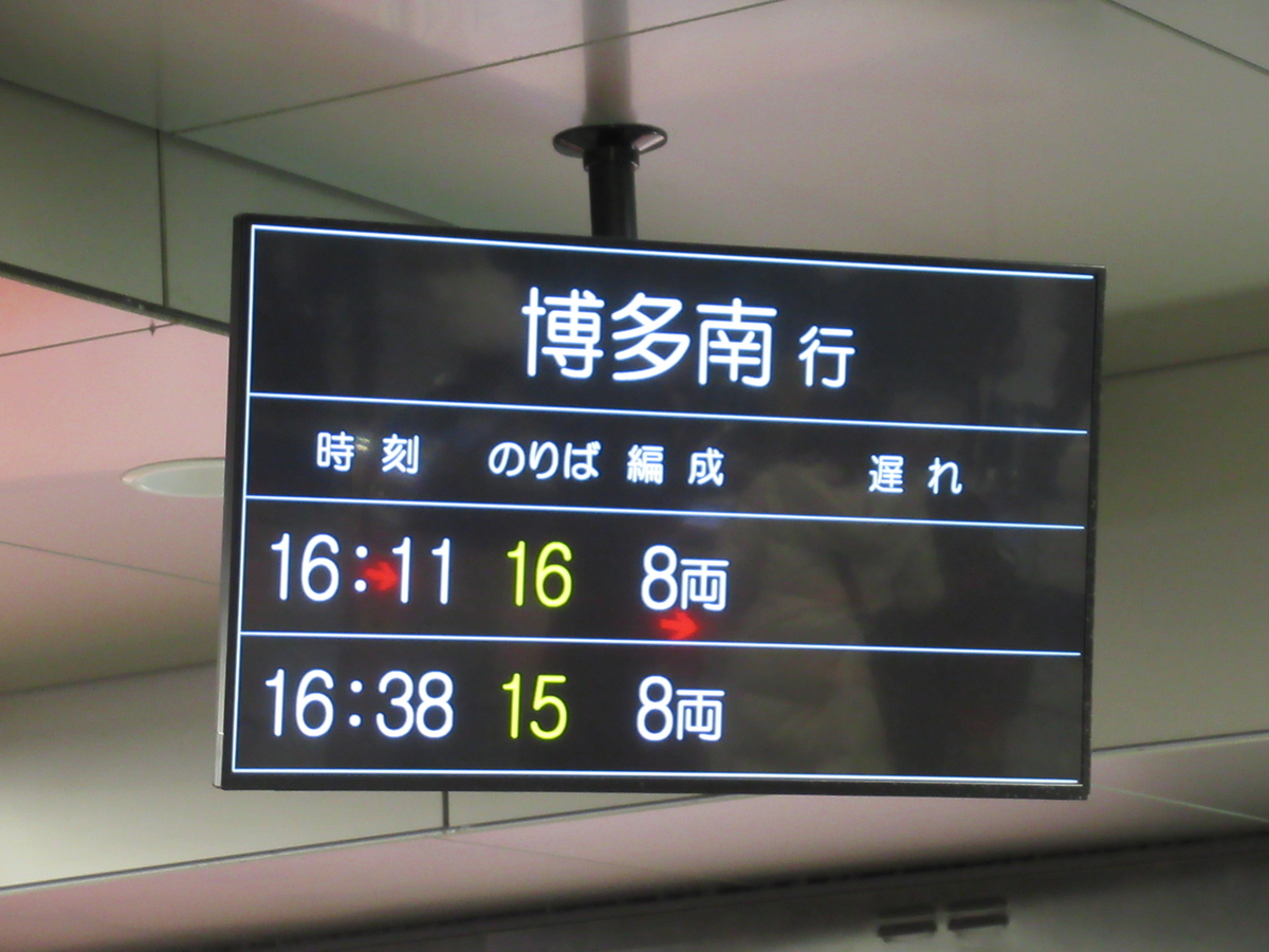 f:id:watakawa:20200704001707j:plain