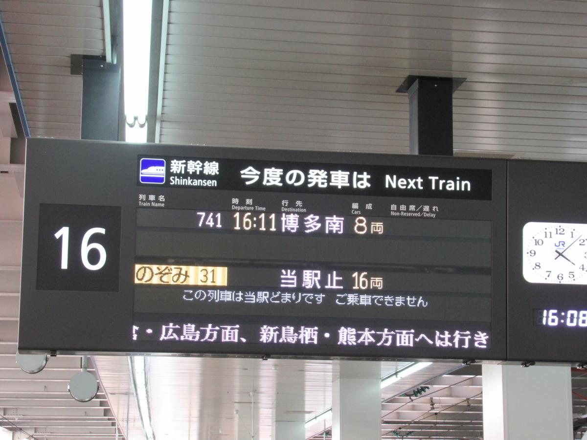 f:id:watakawa:20200704091050j:plain