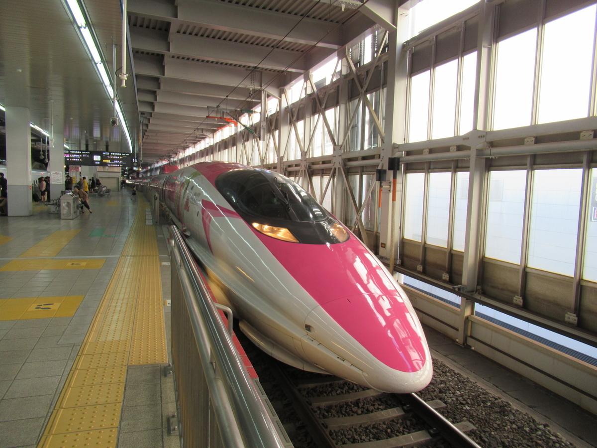 f:id:watakawa:20200704091618j:plain