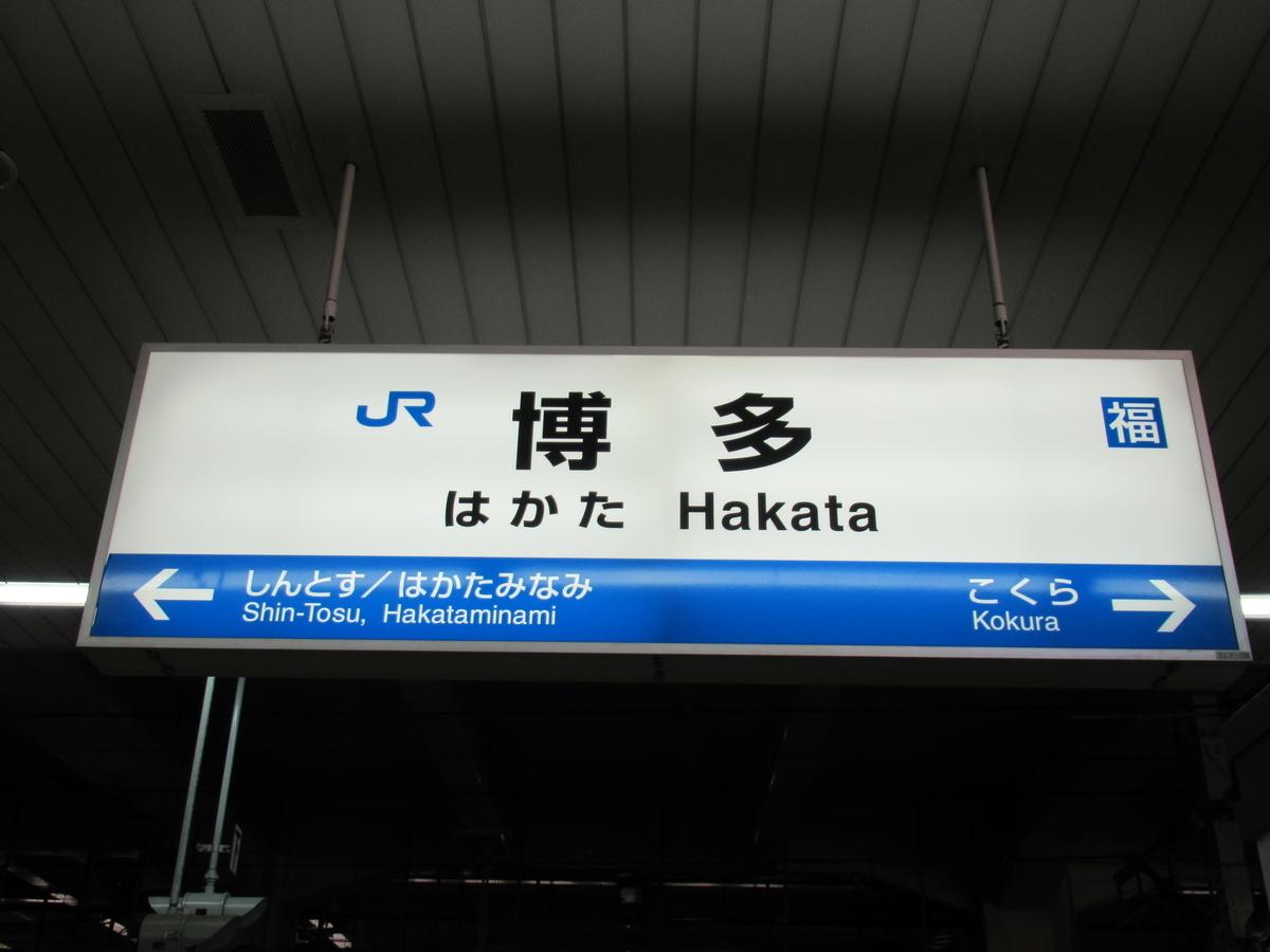 f:id:watakawa:20200704111004j:plain
