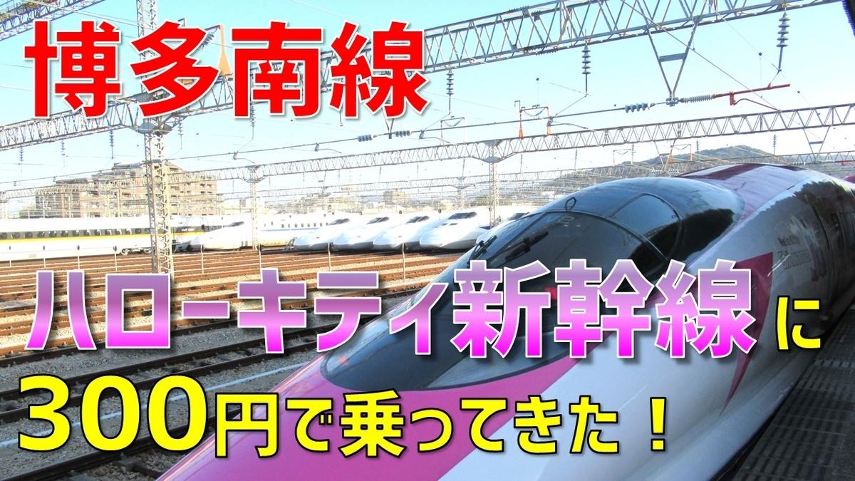 f:id:watakawa:20200704130217j:plain