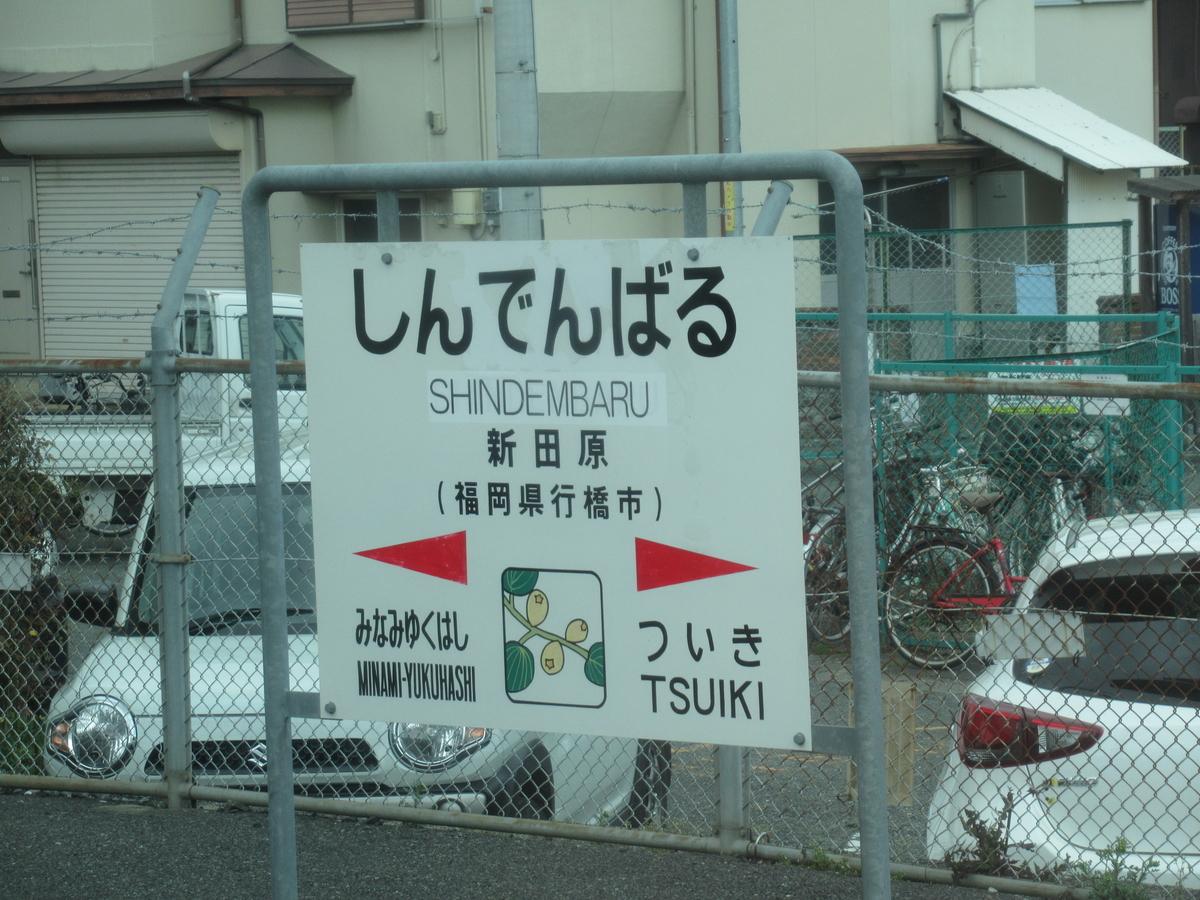 f:id:watakawa:20200710163441j:plain