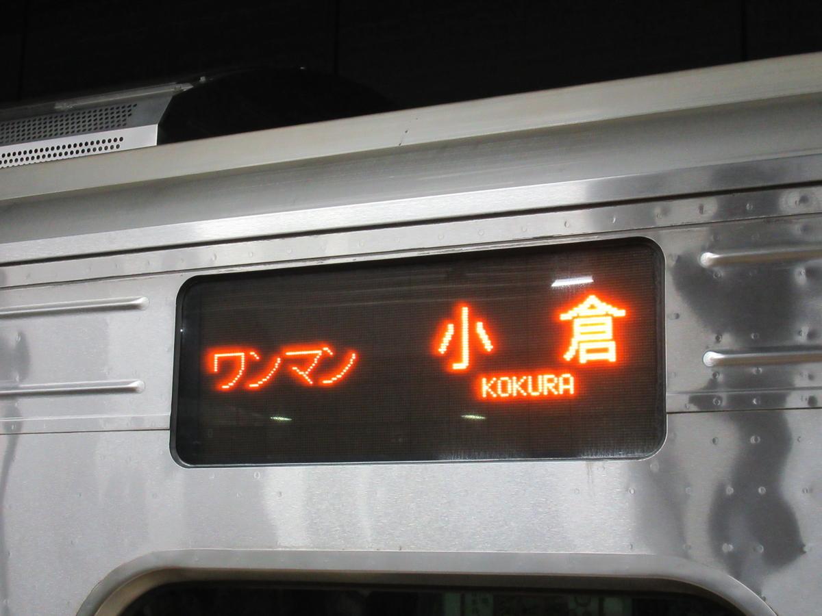 f:id:watakawa:20200710164423j:plain