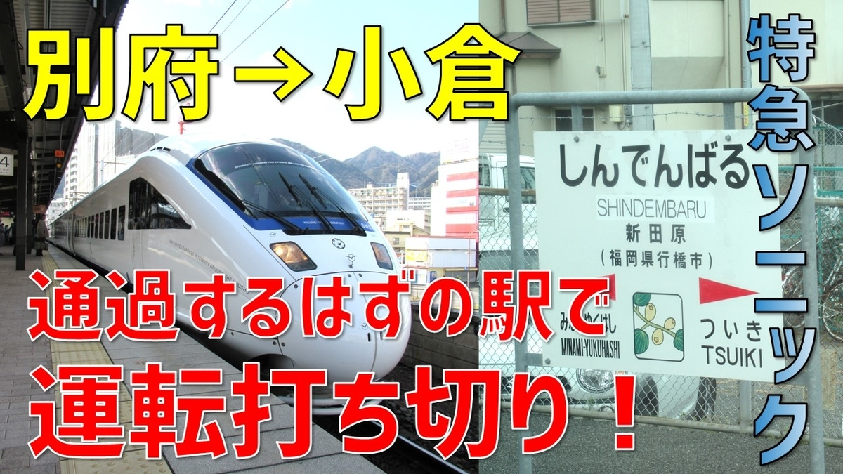 f:id:watakawa:20200711123058j:plain