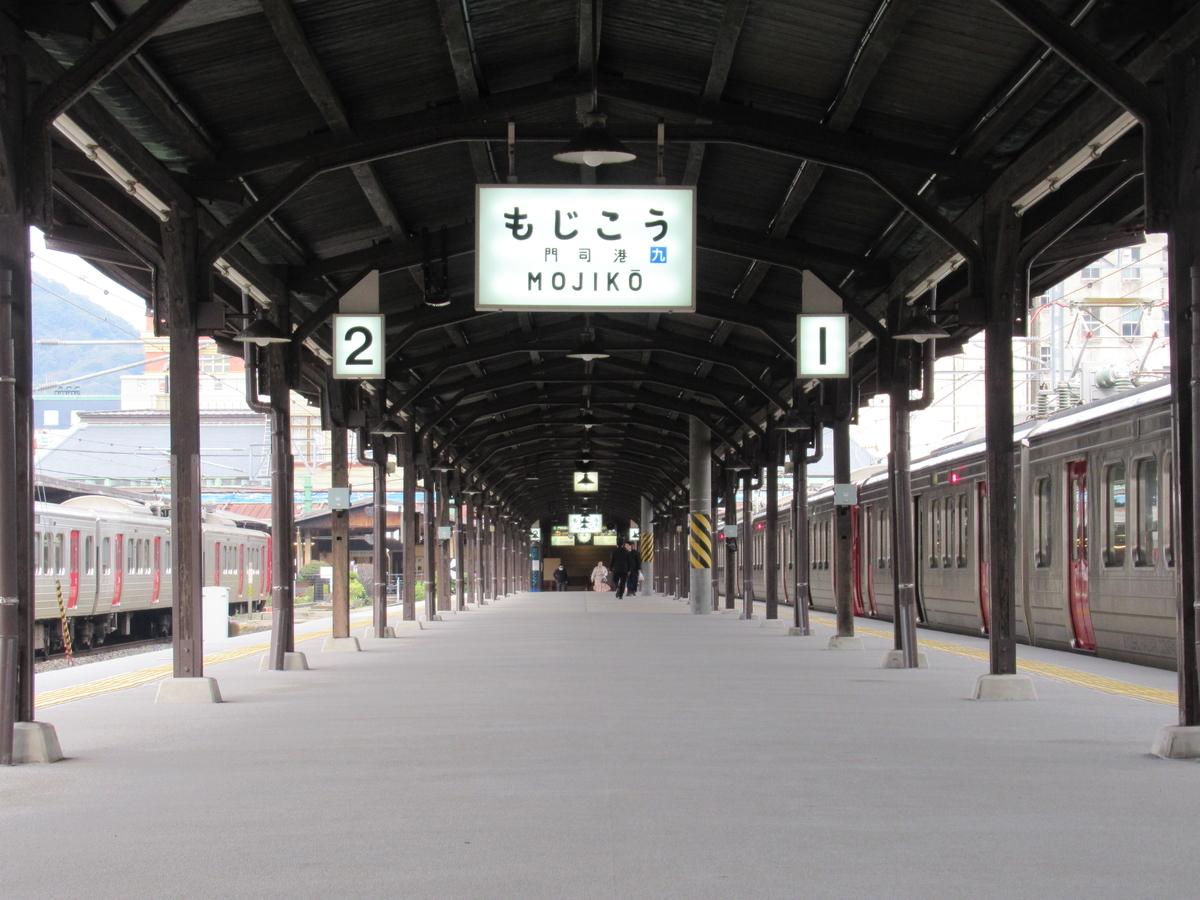 f:id:watakawa:20200714172714j:plain