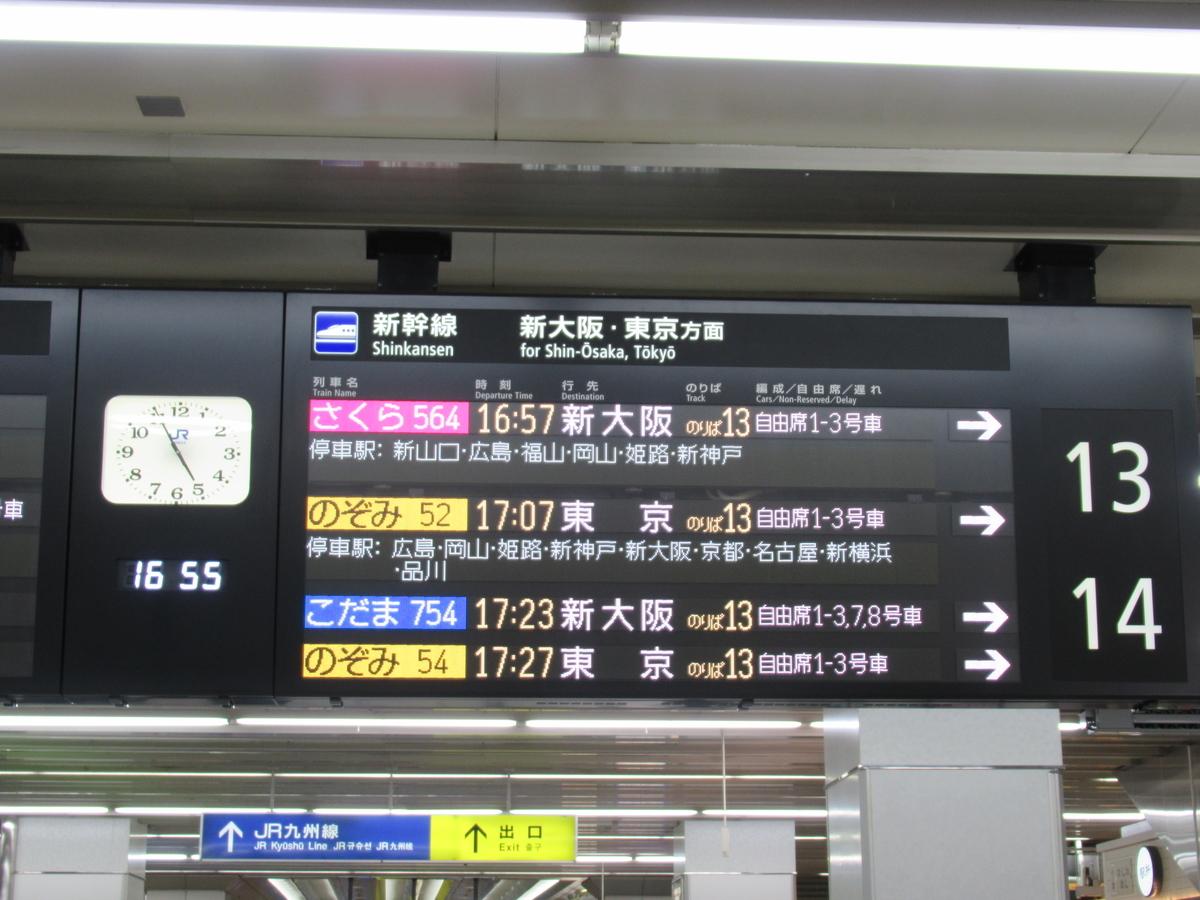 f:id:watakawa:20200714173351j:plain